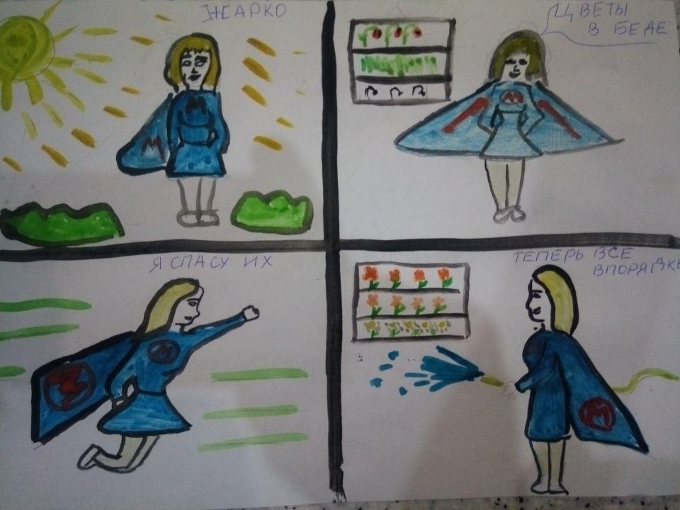 Баканова Надежда Андреевна, 7 лет