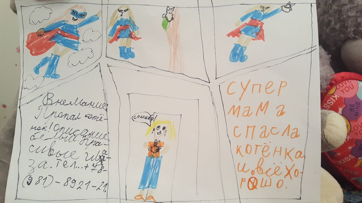 Антонова Анна Андреевна
