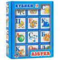 "Кубики ""Азбука"", 12 шт. 00349"