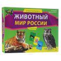 Рыжий Кот Настольная игра Викторина Животный мир России