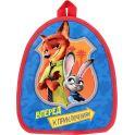 Disney Рюкзак дошкольный Зверополис Вперед к приключениям