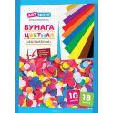 ArtSpace Бумага цветная Волшебная 18 листов 10 цветов