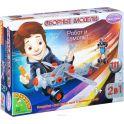 Bondibon Конструктор Робот и самолет 2 в 1