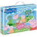 Peppa Pig Пазл для малышей Пеппа и семейка