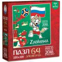 FIFA World Cup Russia 2018 Пазл Забивака Белый синий красный 03790