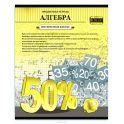 Profit Тетрадь Золотая серия Алгебра 48 листов в клетку