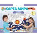 """Десятое Королевство TD02740 Плакат-раскраска """"Карта мира. Космос"""" (формат А1)"""