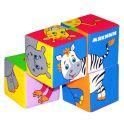 """Мякиши 210M Игрушка кубики """"Собери картинку"""" (Животные Африки) с перемычкой, 4 кубика"""