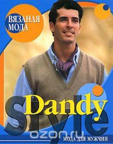 DandyStyle