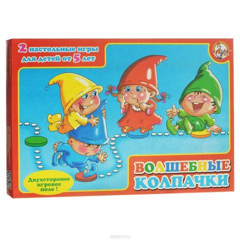 """Настольная игра """"Волшебные колпачки"""", 2 в 1"""