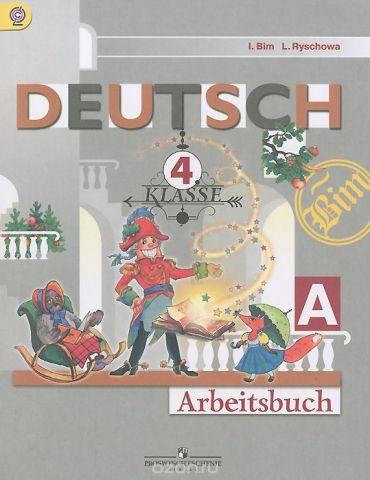 Deutsch: 4 Klasse: Arbeitsbuch A / Немецкий язык. 4 класс. Рабочая тетрадь. Часть А