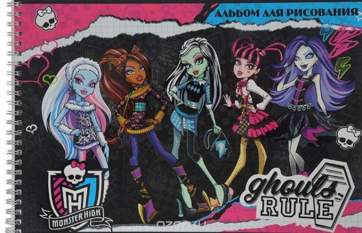 """Альбом для рисования """"Monster High: Ghouls Rule"""", 40 листов"""