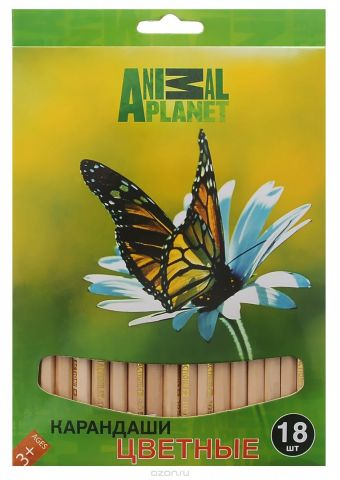 "Action! Набор цветных карандашей ""Animal Planet. Бабочка"", 18 цветов"