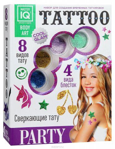 Master IQ Набор для создания временных татуировок Tattoo Party