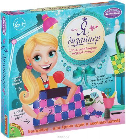 Bondibon Набор для создания сумки из пластин Я дизайнер цвет розовый фиолетовый