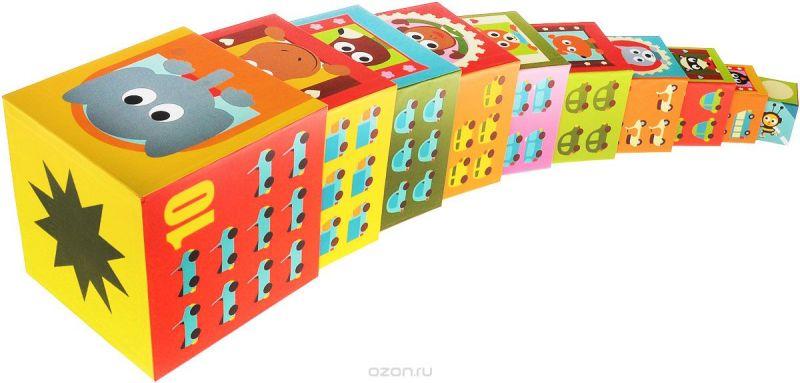 Djeco Кубики-пирамида Машины