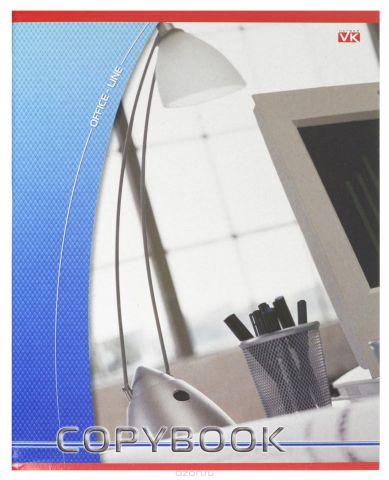Hatber Тетрадь Business 96 листов в клетку цвет голубой серый