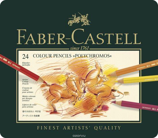 Faber-Castell Цветные карандаши Polychromos 24 цвета