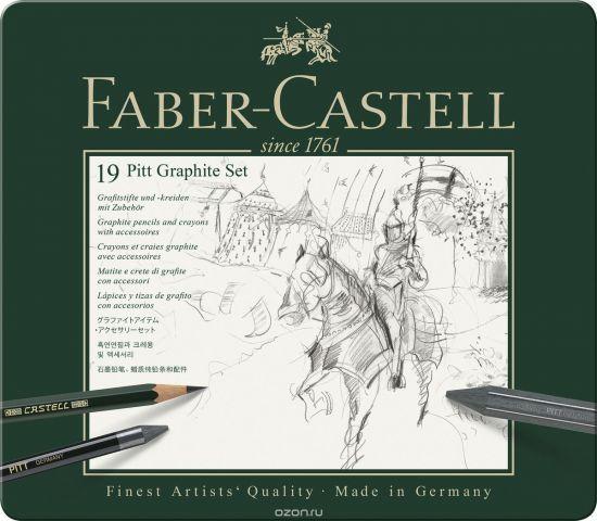 Faber-Castell Художественный набор Pitt Graphite Set 19 предметов