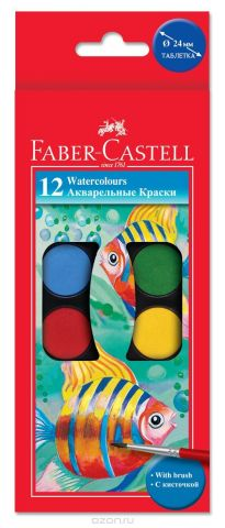 Faber-Castell Акварельные краски Watercolours с кисточкой 12 шт