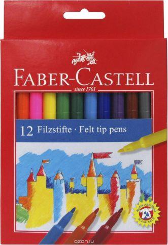 Faber-Castell Набор фломастеров 12 шт
