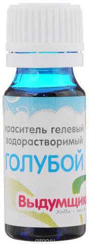 """Краситель гелевый """"Выдумщики"""", водорастворимый, цвет: голубой, 15 мл"""
