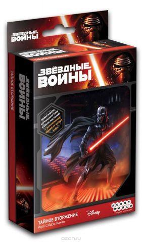 Hobby World Настольная игра Звездные Войны Тайное вторжение