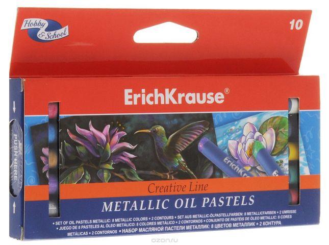 Erich Krause Пастель масляная Metallic 10 цветов