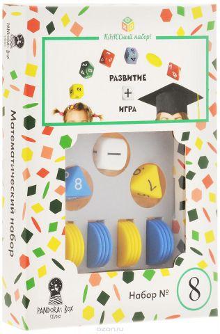 Pandora's Box Математический набор №8 на сложение и вычитание до 16 цвет синий желтый