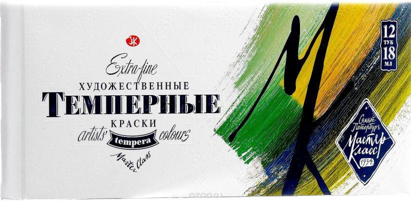 Невская палитра Краски темперные Мастер Класс 12 цветов
