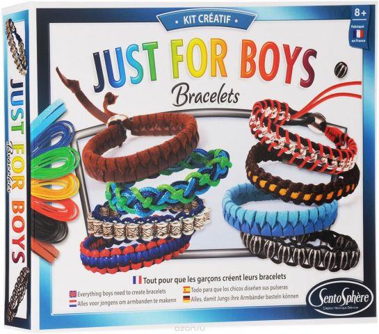 SentoSphere Набор для создания украшений Bracelets Just for Boys