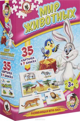 Русский стиль Обучающая игра Умные игры Мир животных