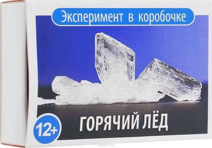 Простая Наука Набор для опытов и экспериментов Горячий лед