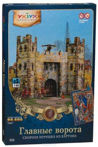 Умная бумага 3D Пазл Главные ворота