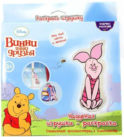 Disney Набор для раскрашивания надувной игрушки Хрюня