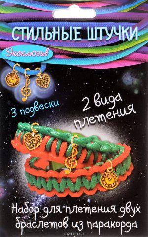 Дрофа-Медиа Набор для плетения браслетов из паракорда Стильные штучки цвет бирюзовый оранжевый