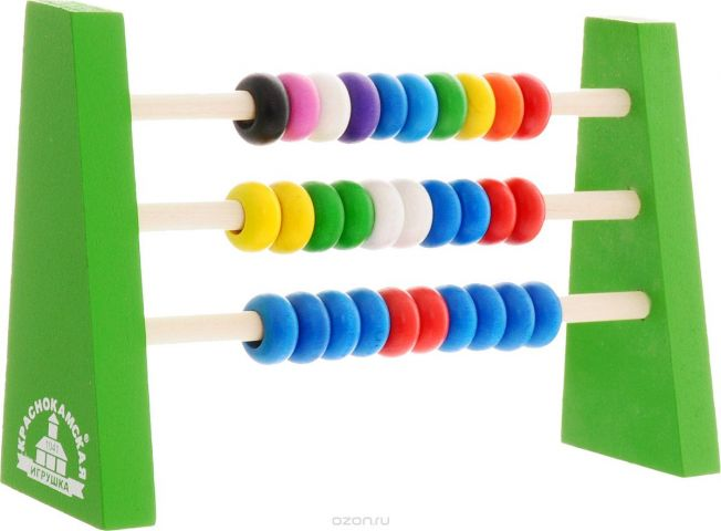 Краснокамская игрушка Развивающая игра Счетики Радуга