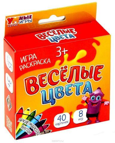 Лас Играс Обучающая игра Веселые цвета
