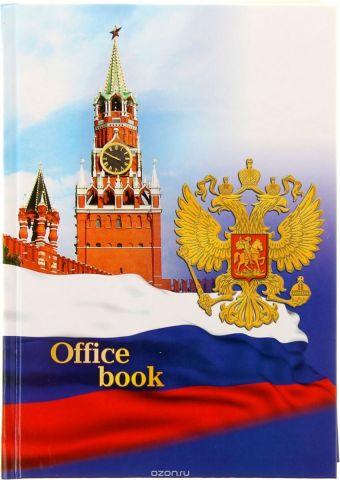Бриз Тетрадь Символ России 160 листов в клетку