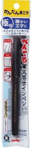 Pentel Маркер-кисть для каллиграфии Brush Sing Pen Extra Fine цвет черный