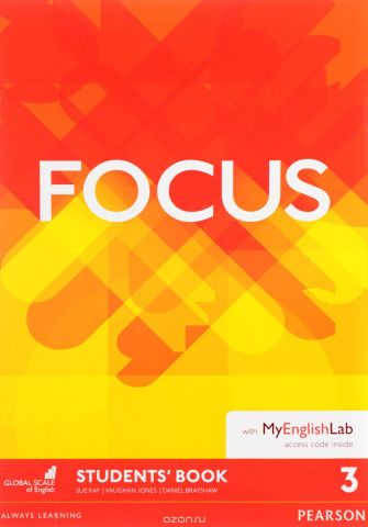 Focus: Level 3: Student's Book with Word Store (+ MyEnglishLab Access Code)
