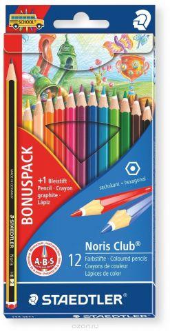 Staedtler Набор цветных карандашей Noris Club 144 12 цветов с чернографитовым карандашом