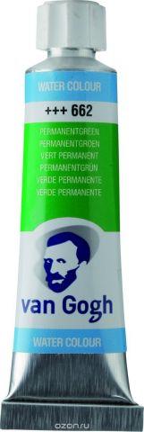 Royal Talens Акварель Van Gogh цвет 662 Зеленый устойчивый 10 мл