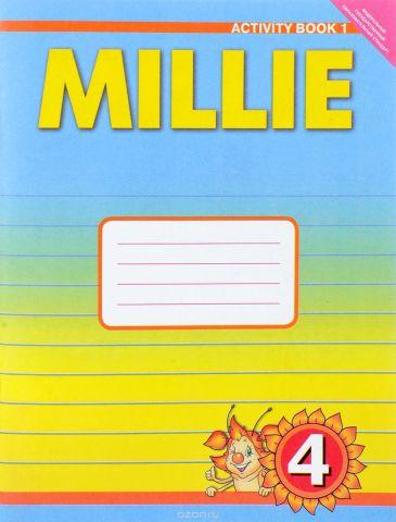 Millie 4: Activity Book 1 / Милли. Английский язык. 4 класс. Рабочая тетрадь №1