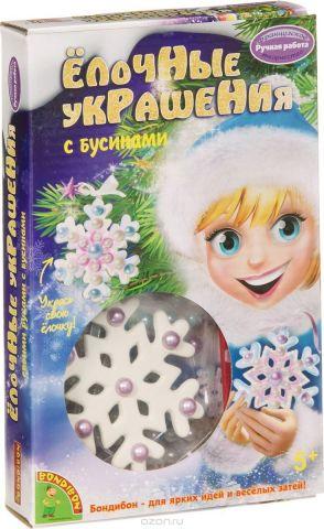 Bondibon Набор для изготовления игрушек Ёлочные украшения ВВ1705