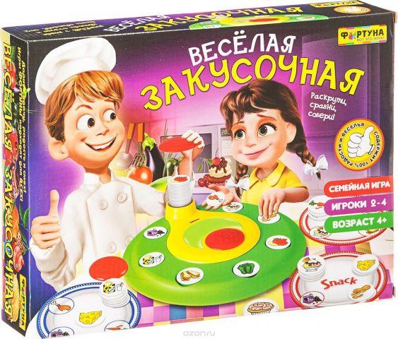 Фортуна Настольная игра Весёлая Закусочная