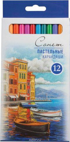 Невская палитра Набор карандашей Сонет 12 цветов пастельные
