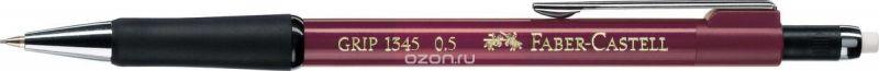Faber-Castell Карандаш механический Grip 1345 0,5 мм цвет корпуса темно-красный