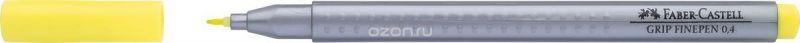 Faber-Castell Ручка капиллярная Grip цвет чернил желтый хром