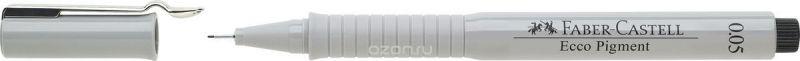 Faber-Castell Капиллярная ручка Ecco Pigment 0,05 мм цвет чернил черный